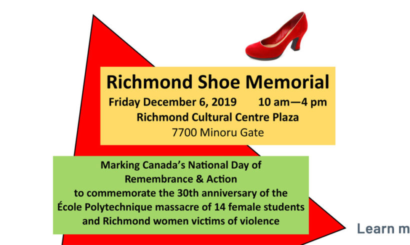 2019 Richmond Shoe Memorial
