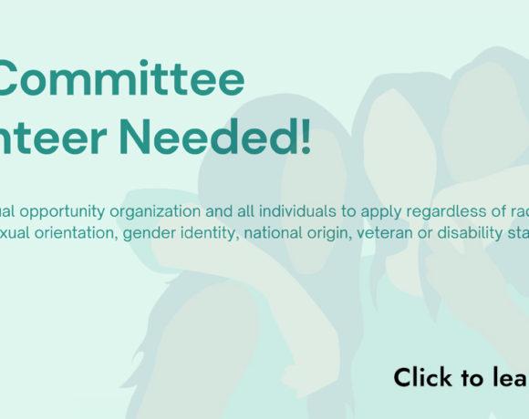 Law Committee Volunteer Recruitment